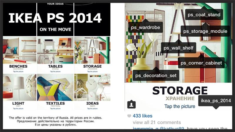 Catálogo de Ikea en Instagram