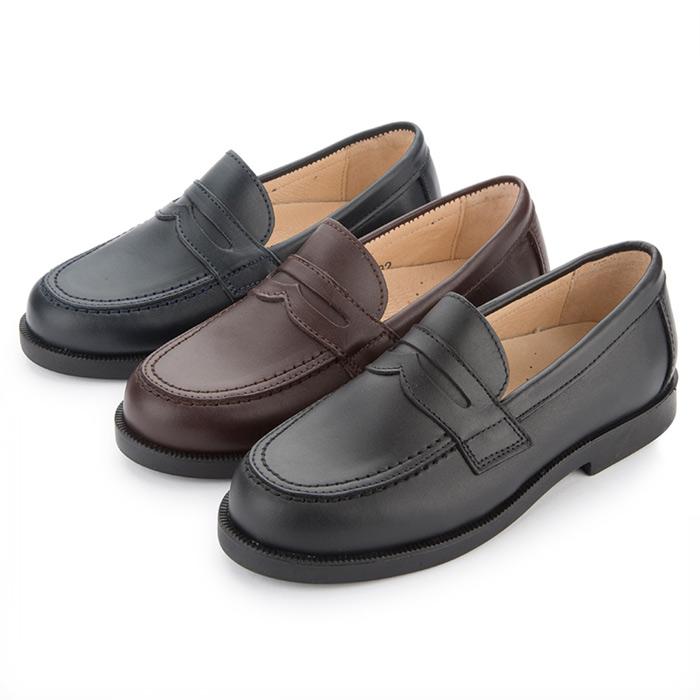 Bodegón de calzado niños