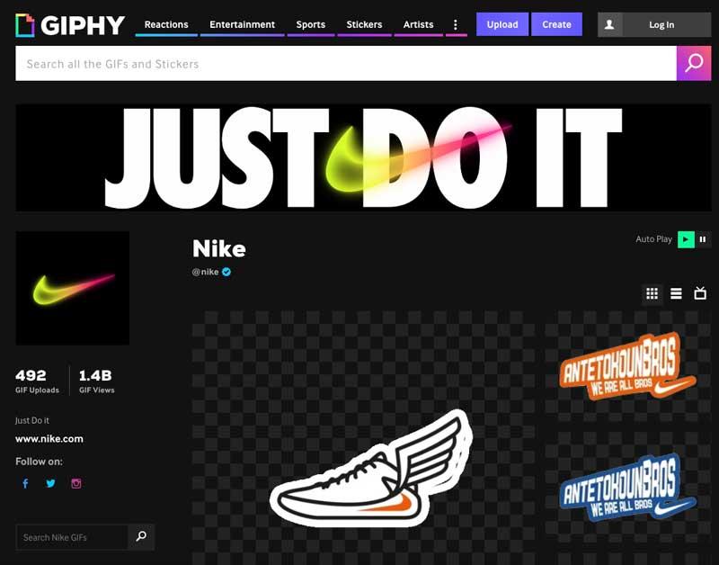 Nike en Giphy